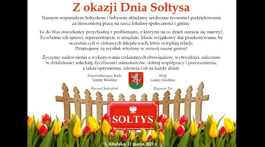 Wszystkiego najlepszego dla naszych wspaniałych Sołtysek i Sołtysów z okazji Waszego święta!